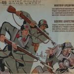 """В.Фадеев """"Агитплакат УЗТАГ. Номер 46"""" 1940-е"""