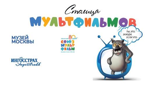 возвышение москвы хронологические рамки этапов: