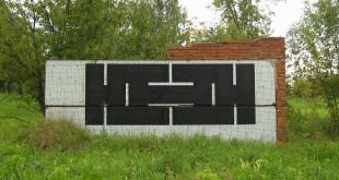Дима Gred. 30/5.