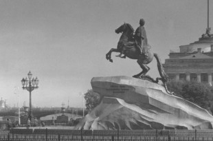 Сергей Шиманский. Ленинград.