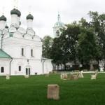Церковь Михаила и Фёдора Черниговских и общий вид экспозиции проекта