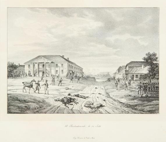 """""""В местечке Бешенковичи. 24 июля 1812 года"""" Литография А. Адама, 1827-1833"""