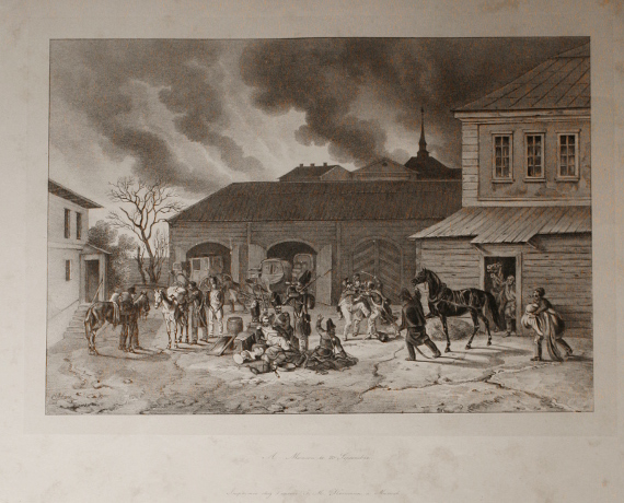 """""""В Москве 30 сентября 1812 года"""" Литография А. Адама, 1827-1833"""