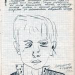 """21. Сергей Мягких """"Рисунок из тетради"""" 1980"""
