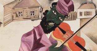 Панно Марка Шагала в Третьяковской галерее.