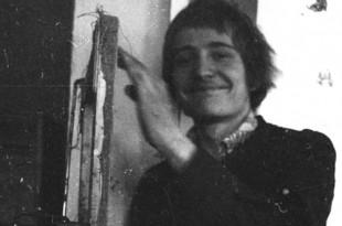 Сергей Мягких (1962-1981).