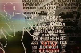 Perfect Vision. Кирилл Жилкин, Антон Костецкий, Ева Аракчеева.