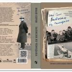 К выходу книги «Записки из чемодана», составленной из дневниковых записей первого председателя КГБ СССР.