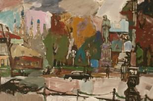 Ежегодная выставка московских художников к Дню города Москвы.