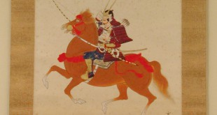 Живопись и каллиграфия. Китай. Япония.