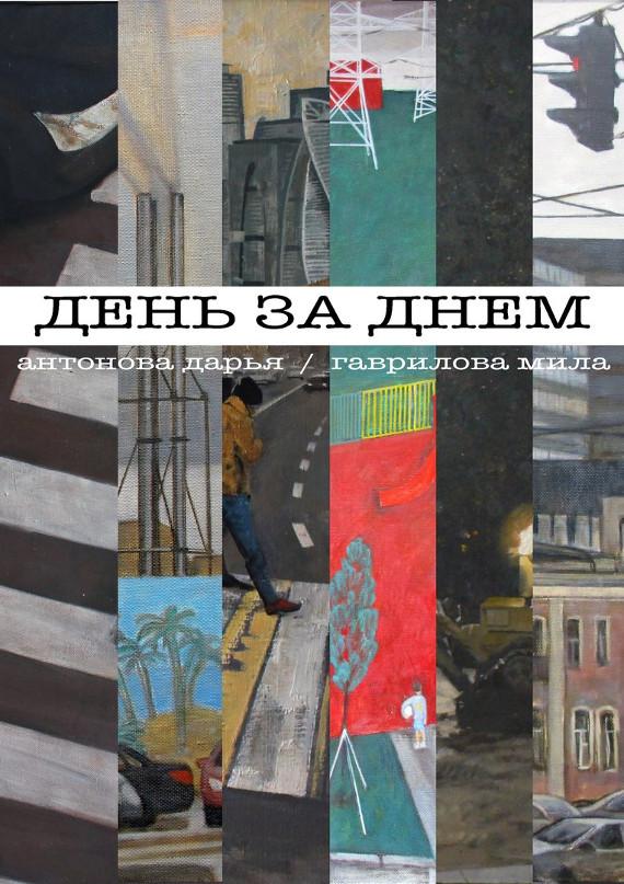 Какой год на армянском календаре