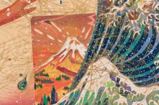 Мастера японской печатной графики: 1980-2010-е гг.