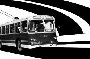 Как дружно все выходят на конечной… Об истории городского транспорта СССР.