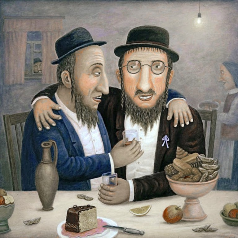 Еврейское поздравления 57