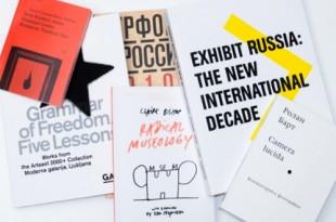 Первая ярмарка книг об искусстве GARAGE ART BOOK FAIR.