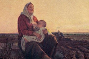 Три поколения. Фёдор Шурпин, Савва Шурпин, Лидия Шурпина. Живопись.