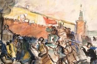 Выставка-продажа произведений русского искусства «Открытая Коллекция».