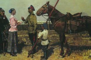 Сергей Гавриляченко. Неизвестный художник.