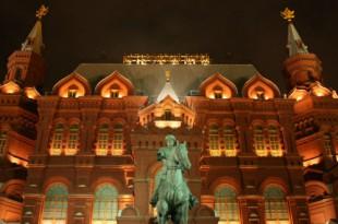 Ночь искусств в Государственном Историческом музее.
