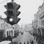 "Яков Халип ""Первый светофор на Арбате. Москва"" 1934"