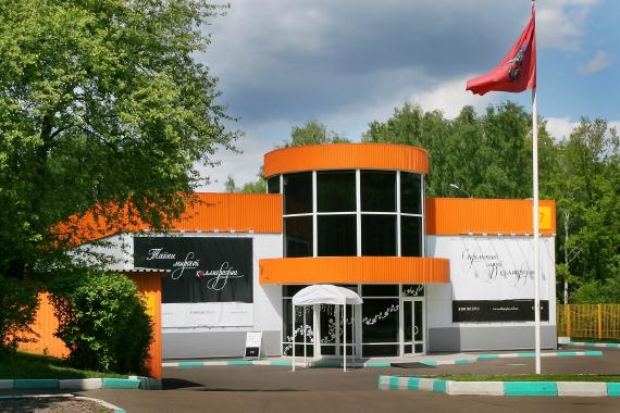 Современный Музей Каллиграфии, Москва