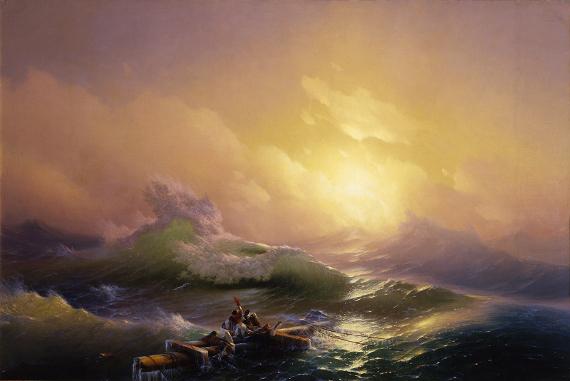 Иван Айвазовский «Девятый вал» 1850 Собрание Государственного Русского музея