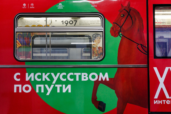 Просветительский проект «Интенсив ХХ» Третьяковской галереи
