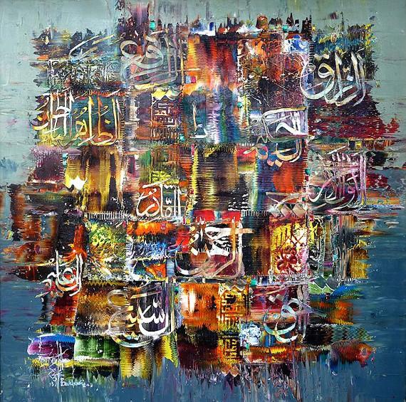 Искусство каллиграфии. Современные пакистанские художники.