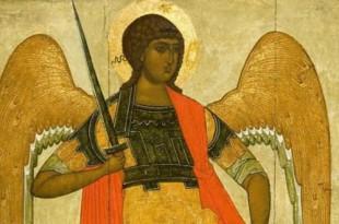 Небесных сил воевода. Образ Архангела Михаила в иконописи и графике.