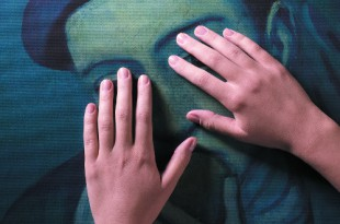 Видеть невидимое. Выставка для слабовидящих и незрячих.