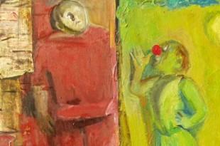 Выставка живописи Сергея Антонова.