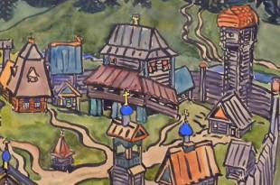 Пейзаж. Русские художники начала XX века. Работы на бумаге.