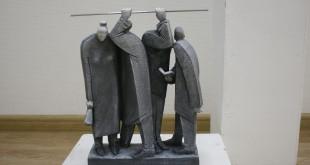 Скульптура малых форм.