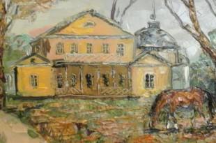 Усадьбы и любимые места творчества русских писателей.