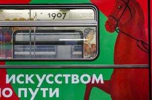 Просветительский проект «Интенсив ХХ» Третьяковской галереи.