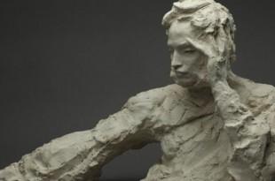 Скульптура в собрании музея.