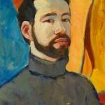 """Адольф Гаранин """"Автопортрет"""" 1969"""