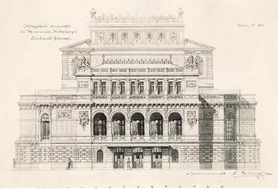 В. А. Шретер «Проект театра в Нижнем Новгороде. Главный фасад» 1894 Фоторепродукция