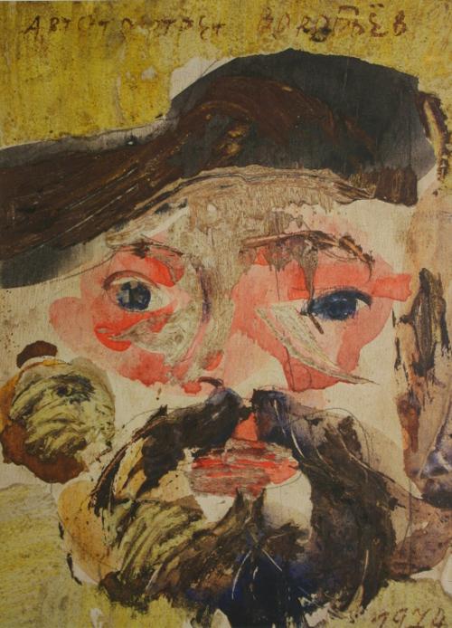 Валентин Воробьев «Автопортрет» 1974