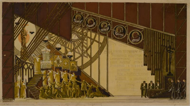 Масштабный выставочный проект о формировании и развитии театра в России.