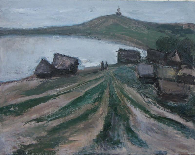 деревня (1984)