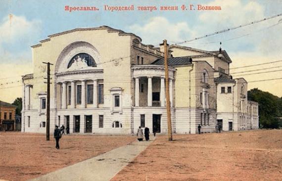 Городской театр (арх. Н. А. Спирин, 1909–1911) в Ярославле. Почтовая открытка. 1911. Изд. М. Кампель, Москва