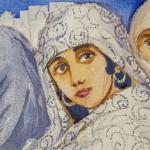 Вардгес Суренянц «Восточные женщины (Персианка)» 1890-е