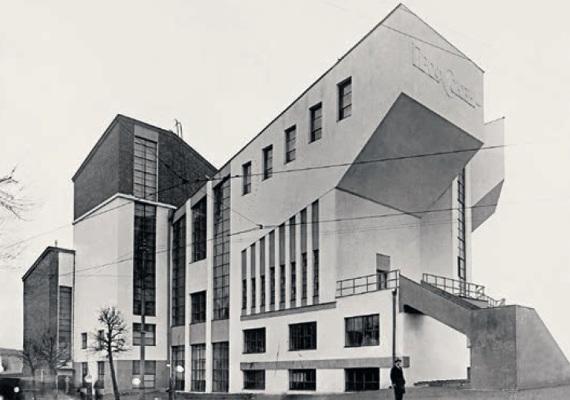 Клуб Союза коммунальников им. И. В. Русакова (архитектор К. С. Мельников, 1927–1929) в Москве. Фото, 1929