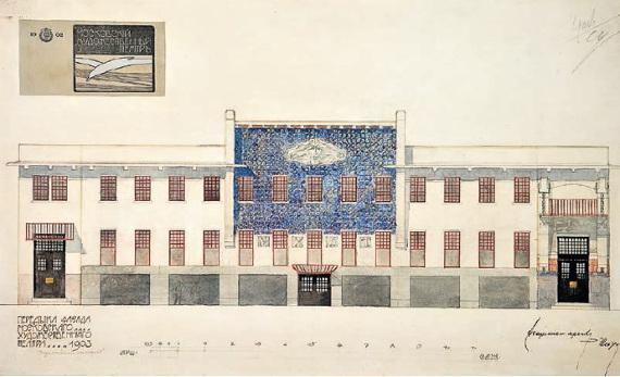 Ф. О. Шехтель «Проект переделки фасада Московского Художественного театра» 1902