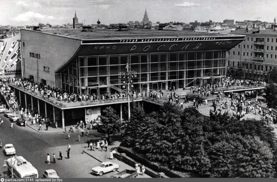 Кинотеатр «Россия», фотография 1963