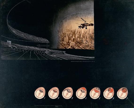 М. А. Минкус совместно с В. М. Муйжелем «Конкурсный проект Театра массового действа на 4000 мест в Харькове» 1930. Интерьер зрительного зала, схемы работы сценических устройств