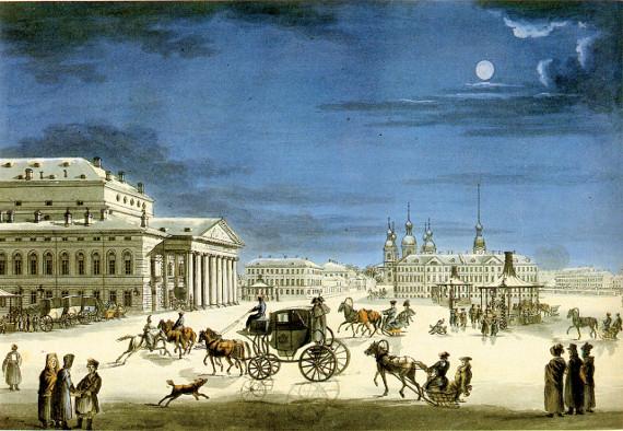 Вид Большого театра после перестройки по проекту Тома де Томона. С гравюры неизвестного художника, 1810.