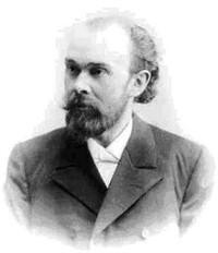 Илларион Иванов-Шиц (1865–1937).