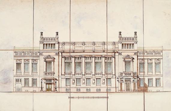 И. А. Иванов-Шиц «Проект Купеческого клуба в Москве, 1904–1909. Фасад. Вариант»